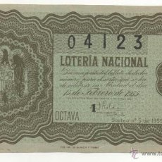 Lotería Nacional: LOTERÍA NACIONAL 1955 ( SORTEO 5 ). Lote 39573093