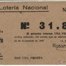 Lotería Nacional: 1947 ALBERIQUE (VALENCIA). LASOCIACION VIRGEN DEL ROSARIO. PARTICIPACION SORTEO NAVIDAD. Lote 39634969