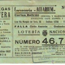 Lotería Nacional: 1947 VALENCIA. COMISION FALLA CIRILO AMOROS GRABADOR ESTEVE. PARTICIPACION SORTEO NAVIDAD. Lote 39635772