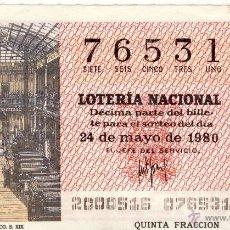 Lotería Nacional: LOTERIA NACIONAL.- SORTEO 20 DE 1980.-. Lote 39644692