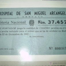 Lotería Nacional: LOTERIA NACIONAL 1967. Lote 40339630