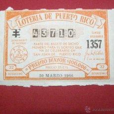 Lotería Nacional: BILLETE ANTIGUO DE LOTERÍA DE PUERTO RICO - 30 MARZO 1966 - 32. Lote 40436295