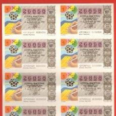 Lotería Nacional: LOTERIA ESPAÑA 82 - SORTE 47 LAS QUINIELAS. Lote 40442429