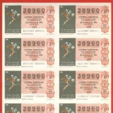 Lotería Nacional: LOTERIA ESPAÑA 82 - SORTE 11 CARTEL COPA MUNDIAL 1974 ALEMANIA FEDERAL. Lote 40442768