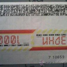 Lotería Nacional: BILLETE DE LOTERIA DE RUSIA. Lote 40639403