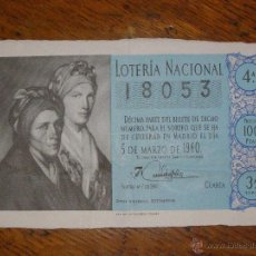 Lotería Nacional: DÉCIMO LOTERIA -TIPOS GALLEGOS SOTOMAYOR - SORTEO Nº 7 DE 1960 - 5 DE MARZO - 3ª SERIE - 100 PTS. . Lote 40783700