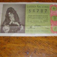 Lotería Nacional: DÉCIMO LOTERIA - REGALO DE BODA - VELAZQUEZ - SORTEO Nº 2 DE 1960 - 15 DE ENERO - 2ª SERIE - 50 PTS.. Lote 40783828