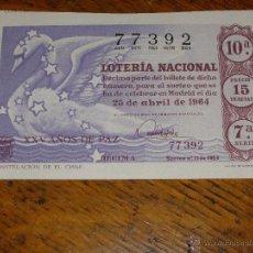 Lotería Nacional: DÉCIMO LOTERIA - CONSTELACIÓN DEL CISNE - SORTEO Nº 12 DE 1964 - 25 DE ABRIL - 7ª SERIE - 15 PTS. Lote 40796413