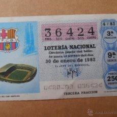 Lotería Nacional: DECIMO DE LOTERIA DEL AÑO 1.982 NUEVO. Lote 40899138