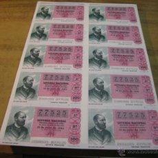 Lotería Nacional: LOTERIA NACIONAL: BILLETE. 19 JULIO 1980. NILO MARIA FABRA (1843-1903). Lote 41067147