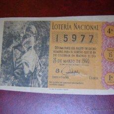 Lotería Nacional: DÉCIMO LOTERIA - RECOGIDA NARANJAS F. BILBAO- SORTEO Nº 9 DE 1960 - 25 DE MARZO - 1ª SERIE - 15 PTS.. Lote 41411055