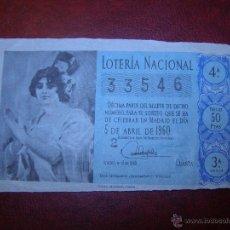 Lotería Nacional: DÉCIMO LOTERIA - DOS SEVILLANAS - SOROLLA - SORTEO Nº 10 DE 1960 - 5 DE ABRIL -3ª SERIE- 50PTS. . Lote 41411244