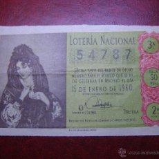 Lotería Nacional: DÉCIMO LOTERIA - REGALO DE BODA -C. VAZQUEZ- SORTEO Nº 2 DE 1960 - 15 DE ENERO - 3ª SERIE - 50 PTS. . Lote 41411416