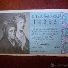 Lotería Nacional: DÉCIMO LOTERIA - GALLEGOS _ SOTOMAYOR - SORTEO Nº 7 DE 1960 - 5 DE MARZO - 3ª SERIE - 100 PTS. . Lote 41411454