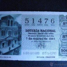 Lotería Nacional: DÉCIMO LOTERIA- SORTEO Nº 10 DE 1981 - 10 DE MARZO DE 1981 - 8ª SERIE - 1981 -. Lote 41580321
