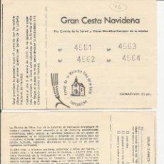 Lotería Nacional: TARRAGONA - ERMITA DE LA MARE DE DEU DE LA SALUT - GRAN CESTA NAVIDEÑA - ANY 1976. Lote 41610407