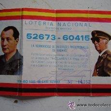 Lotería Nacional: PARTICIPACION DE LOTERIA HDAD. DE ALFERECES PROVICIONALES DE BADAJOZ.1985 . FRANCO . JOSE ANTONIO... Lote 41638643