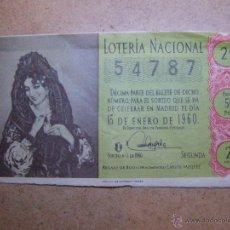 Lotería Nacional: DÉCIMO LOTERIA - REGALO DE BODA -C. VAZQUEZ- SORTEO Nº 2 DE 1960 - 15 DE ENERO - 2ª SERIE - 50 PTS. . Lote 41726266
