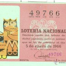 Lotería Nacional: LOTERÍA NACIONAL - SORTEO 1/1966 - LOS REYES MAGOS. Lote 41804587