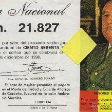 Lotería Nacional: LOTERIA PARTICIPACION CIRCULO ACCION HISPANICA FRANCO CORDOBA ANDALUCIA DEMOCRACIA FRANQUISMO RIFA. Lote 42204224