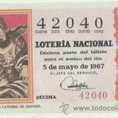 Lotería Nacional: LOTERÍA NACIONAL 1967 ( SORTEO 13 ). Lote 42208734