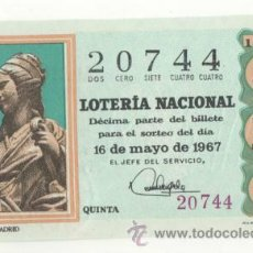 Lotería Nacional: LOTERÍA NACIONAL 1967 ( SORTEO 14 ). Lote 42208764
