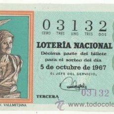 Lotería Nacional: LOTERÍA NACIONAL 1967 ( SORTEO 28 ). Lote 42208945
