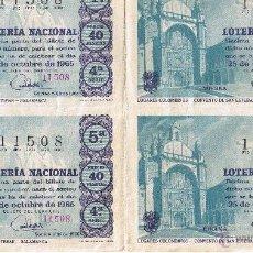 Lotería Nacional: HOJA 10 DÉCIMOS LOTERIA NACIONAL Nº 11508 - 25 OCTUBRE 1965 - VDA. SALVA - . Lote 43070796