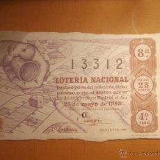 Lotería Nacional: DÉCIMO LOTERIA - PARCHÍS - SORTEO Nº 15 DE 1963 - 25 MAYO - 4ª SERIE - 25 PTS.. Lote 43238418