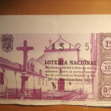 Lotería Nacional: DÉCIMO LOTERIA - PLAZA DOLORES Y CRISTO CÓRDOBA - SORTEO Nº 33 - 1962 - 16 MAYO - 5ª SERIE - 15 PTS.. Lote 43238628