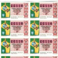Lotería Nacional: HOJA LOTERIA NACIONAL 8 DECIMOS 1982 SELECCIÓN FÚTBOL BRASIL. Lote 43281182