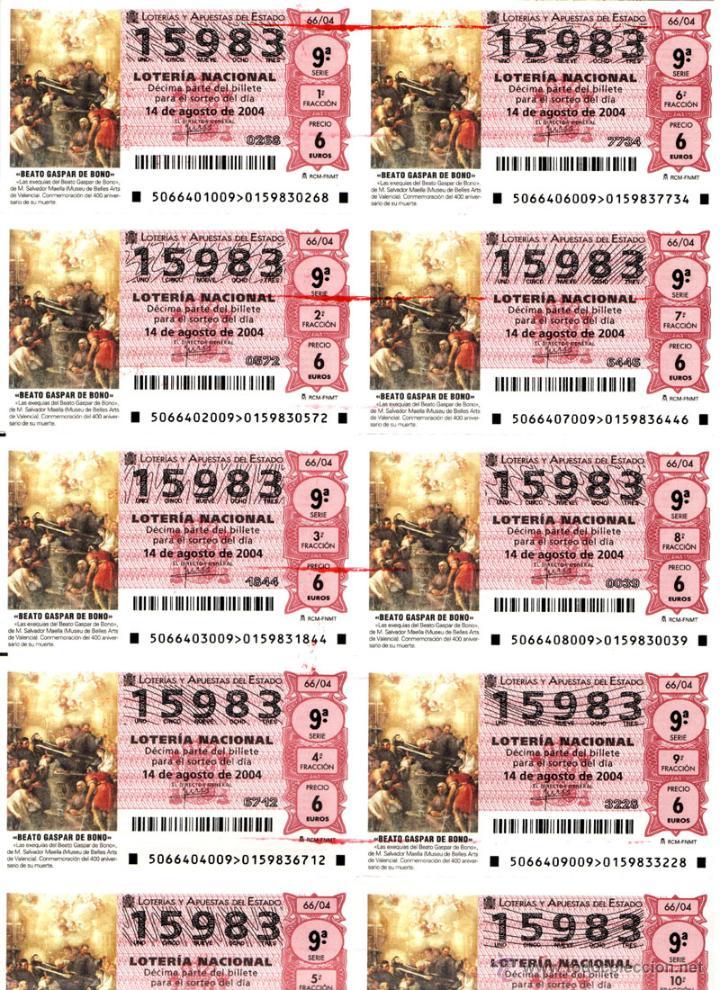 Lotería Nacional: Lote Colección 57 hojas loteria Nacional ( 570 décimos) de 1988 al 2004 ver todas las fotografias - Foto 11 - 43281274