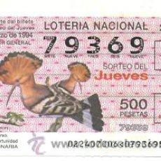 Lotería Nacional: 10-2294. LOTERIA DEL JUEVES, SORTEO Nº 22 DE 1994. AVES. ABUBILLA. Lote 112909036