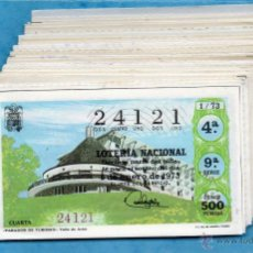Lotería Nacional: LOTERIA NACIONAL AÑO 1973 COMPLETO DE LOS SABADOS 40 DECIMOS. Lote 142224358