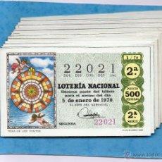 Lotería Nacional: LOTERIA NACIONAL AÑO 1970 COMPLETO DE LOS SABADOS 36 DECIMOS. Lote 137700253