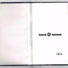 Lotería Nacional: AGENDA LOTERIA NACIONAL 1979 NUEVA. Lote 43707535