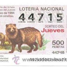 Lotería Nacional: 10-5294. LOTERIA JUEVES, SORTEO Nº 52 DE 1994. PERRO PESCADOR. Lote 96607128