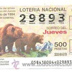 Lotería Nacional: 10-5894. LOTERÍA DEL JUEVES, SORTEO Nº 58 DE 1994. OSO PARDO. Lote 96607163