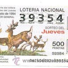 Lotería Nacional: 10-6294. LOTERÍA DEL JUEVES, SORTEO Nº 62 DE 1994. GAMO. Lote 96607199
