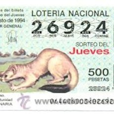 Lotería Nacional: 10-6494. LOTERÍA DEL JUEVES, SORTEO Nº 64 DE 1994. ARMIÑO. Lote 96607220