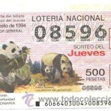 Lotería Nacional: 10-6694. LOTERÍA DEL JUEVES, SORTEO Nº 66 DE 1994. PANDA GIGANTE. Lote 96607556