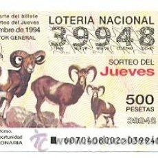 Lotería Nacional: 10-7094. LOTERÍA DEL JUEVES, SORTEO Nº 70 DE 1994. MUFLON. Lote 96607522
