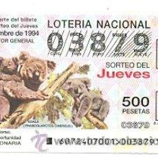 Lotería Nacional: 10-7294. LOTERÍA DEL JUEVES, SORTEO Nº 72 DE 1994. KOALA. Lote 96607290