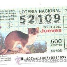 Lotería Nacional: 10-7494. LOTERÍA DEL JUEVES, SORTEO Nº 74 DE 1994. COMADREJA. Lote 106025788
