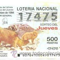 Lotería Nacional: 10-7694. LOTERÍA DEL JUEVES, SORTEO Nº 76 DE 1994. ZORRO POLAR. Lote 96607348