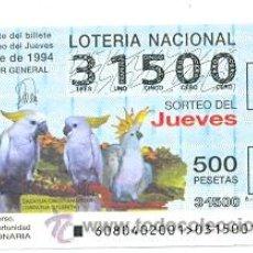 Lotería Nacional: 10-8094. LOTERÍA DEL JUEVES, SORTEO Nº 80 DE 1994. CACATUA. Lote 96607520