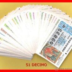 Lotería Nacional: AÑO 2008 COMPLETO LOTERIA NACIONAL DEL SABADO. Lote 114021182