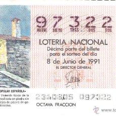 Lotería Nacional: 1 DECIMO LOTERIA DEL SABADO - 8 JUNIO 1991 - 23/91 - TRABADELO ( LEON ) ARQUITECTURA ESPAÑOLA. Lote 46011695