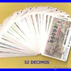 Lotería Nacional: AÑO 2008 COMPLETO LOTERIA NACIONAL DEL JUEVES. Lote 136440405