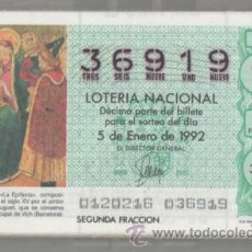 Lotería Nacional: LOTERÍA NACIONAL 1992 ( SÁBADOS ) COLECCIÓN COMPLETA, AÑO COMPLETO. Lote 44755467